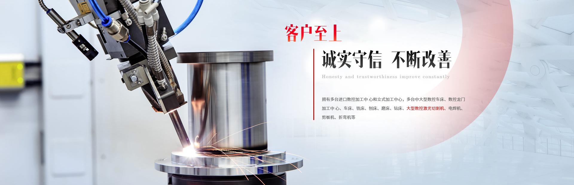 上海CNC热博rb88客户端