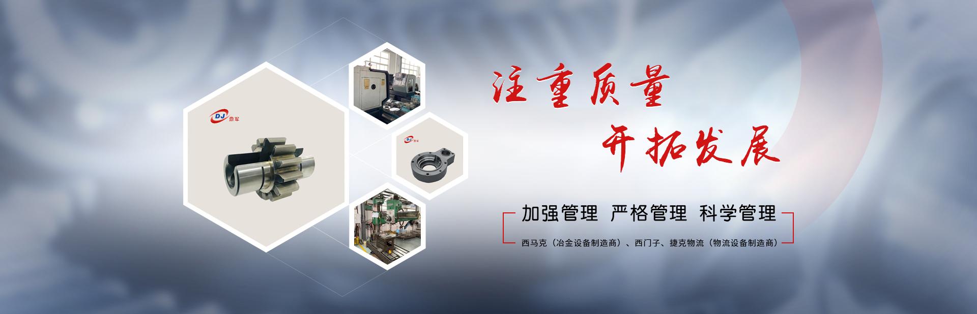 昆山CNC加工